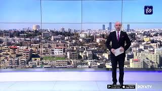 منتدى الاستراتيجيات الأردني يوصي بإيجاد خارطة طريق لإنجاز الإصلاحات التشريعية للاستثمار (16/2/2020)