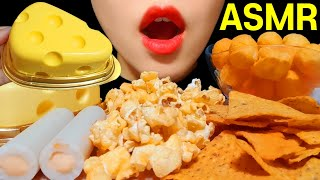 ASMR *CHEESE PARTY* CHEESECAKE…