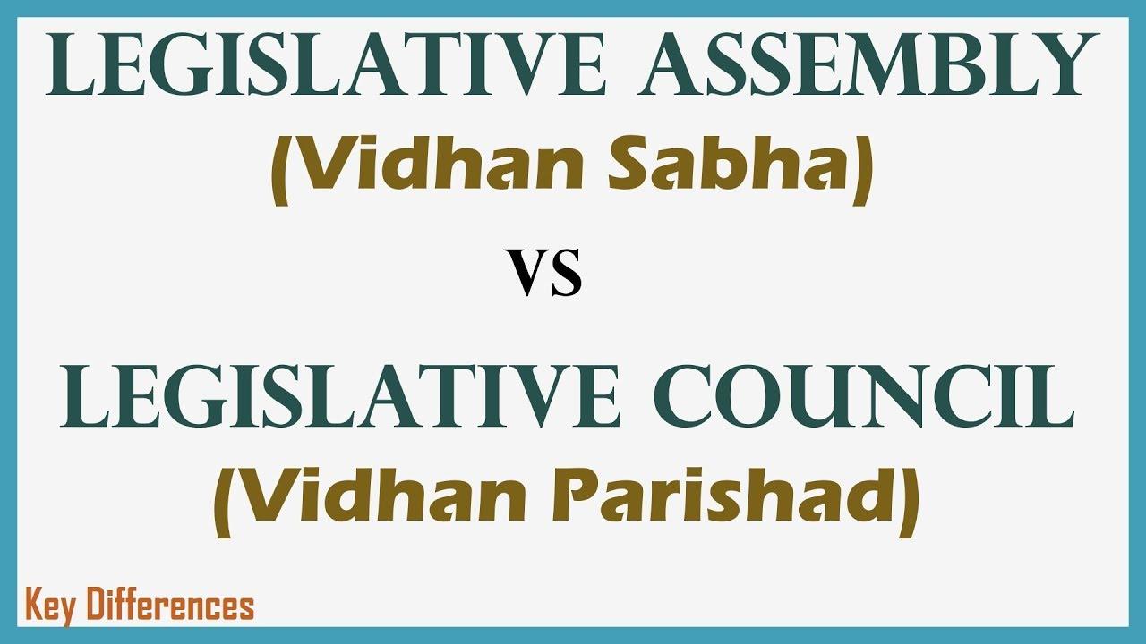 Difference Between Legislative Assembly (Vidhan Sabha) and