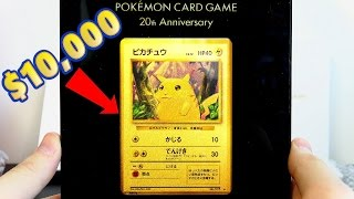 The MOST expensive Pokemon card in the world!