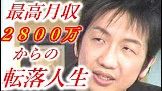 【衝撃】波田陽区の「めちゃイケフェニックス」事件orn…干された原因が...