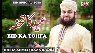 Hafiz Ahmed Raza Qadri - Eid Special Kalam - Eid ka Tohfa - Eid Ul Fitr 2018