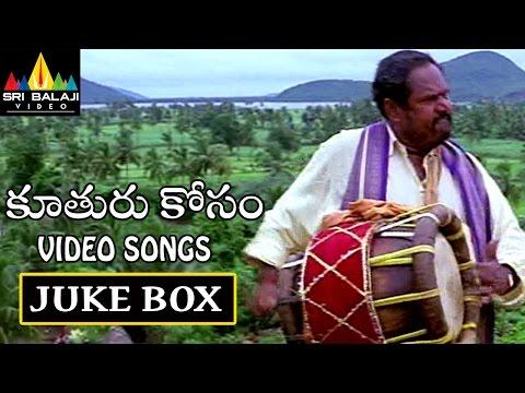 Koothuru Kosam Songs Jukebox | Video Songs Back to Back | R Narayana Murthy | Sri Balaji Video