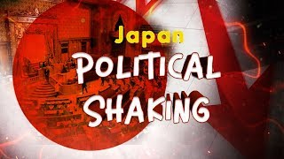 First Information Prophecy | Japan | Political Shaking