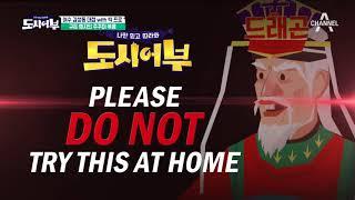 감성돔이 없는 관계로 (ㅜㅜ) 오늘 점심은 '불맛 나는' 주꾸미 볶음이다! thumbnail