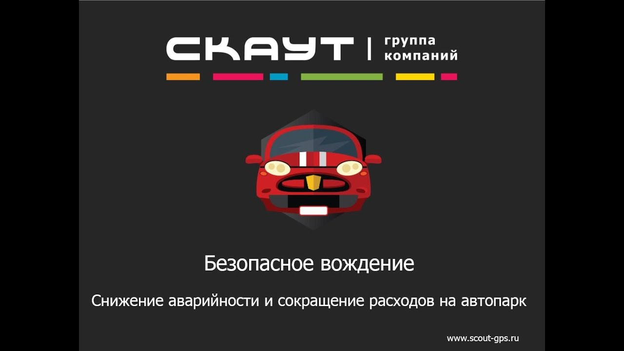 Решение задач по вождению автомобиля примеры решения задач математической физике