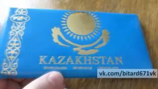 Обзор шоколада Kazakhstan