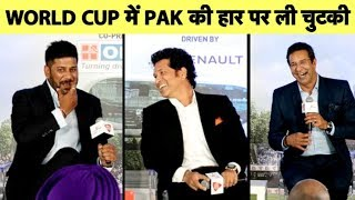 Download Akram: Don't Know When & How Pakistan Will Beat India In A World Cup Game! #CWC2019 Mp3 and Videos