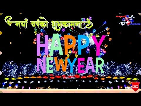 Nepali happy new year pictures 2020 gif in hindi shayari
