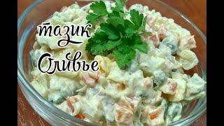 """Салат """"оливье"""". Вкусный и простой рецепт!!!"""