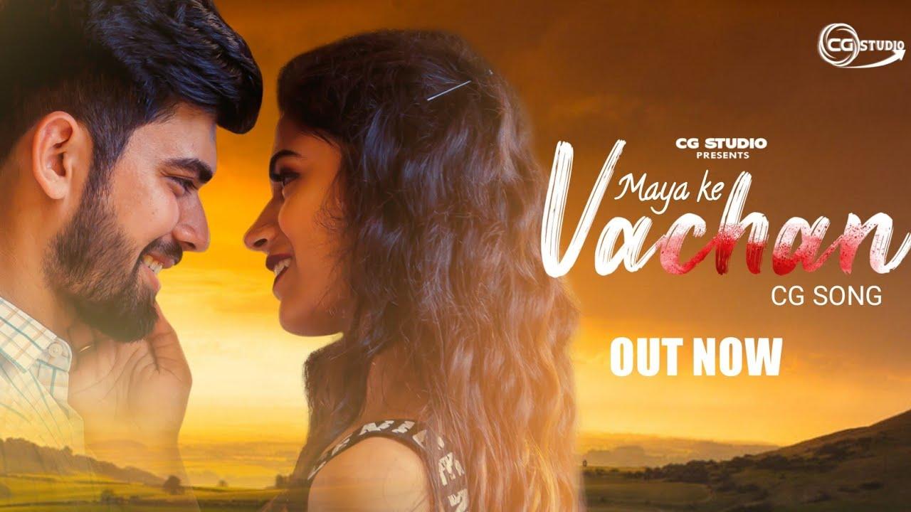 Download Vachan   वचन (Full Song) - Vivek Dixit   Rahul Mantra   Ft. Varun & Kritika   CG STUDIO   CG SONG
