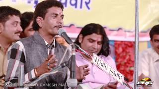 "Ramesh Mali Live Comedy Jokes [HD 1080p] | ""Aanand Aaigyo"" 