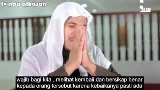 Sikap Rasul SAW Kepada Pelaku Maksiat   Syaikh Khamis az-Zahrany
