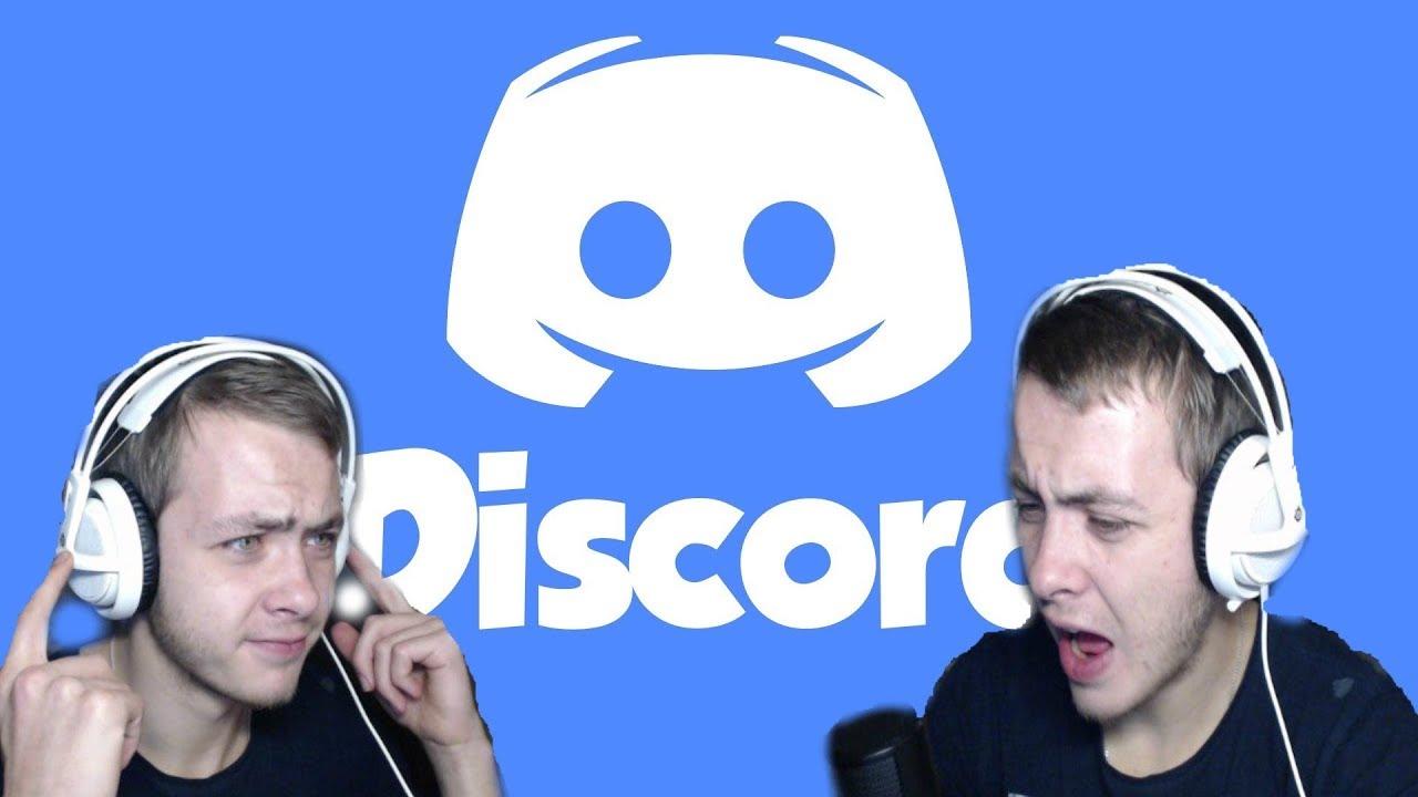 Решение проблем с Discord! Не слышно ! Не работает микрофон!