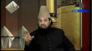 Who is Marwan ibn Hakam by Mufakkir-e-Islam