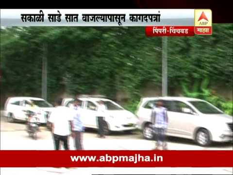 Pimpri Chinchwad : Income tax raid on DY Patil college