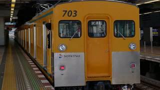 【701F+703F】相鉄モヤ700形 二俣川駅入線【2019年4月9日】