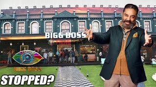 BREAKING: ALL Bigg Boss Contestants Moved out of House | Latest Update