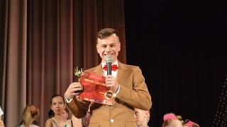 Самый танцующий ведущий Александр Галактик Чебоксары Шоу центр 21iris