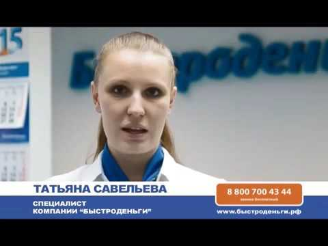 займ безработным на карту мгновенно skip-start.ru купить в перми в кредит