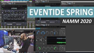 Eventide Spring Reverb - NAMM 2020