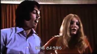 Goodbye  [日本語訳付き]  メリー・ホプキン