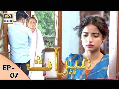 Meraas Episode 7 - 19th January 2018 - ARY Digital Drama
