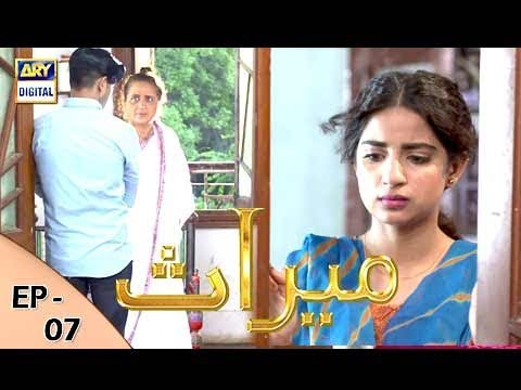 Meraas - Episode 7 - 19th January 2018 - ARY Digital Drama