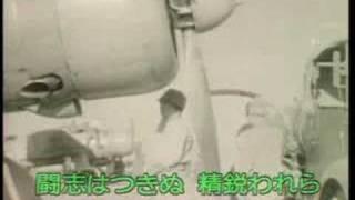 燃ゆる大空 thumbnail