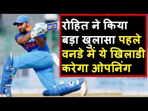 IND Vs AUS 1st ODI: Rohit Sharma hints Ajinkya Rahane may open in IND first ODI | Headlines Sports