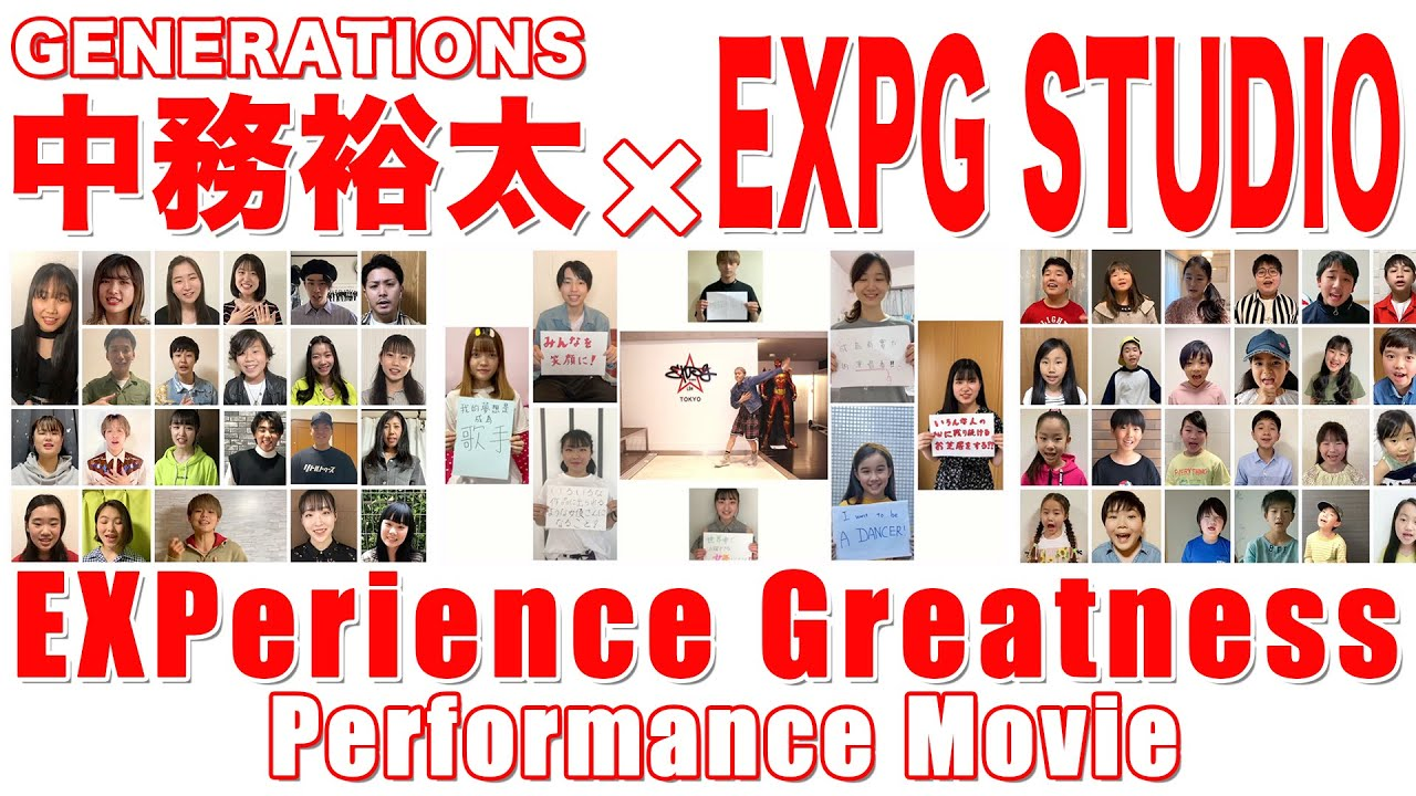中務裕太×EXPG STUDIO『EXPerience Greatness』Performance Movie