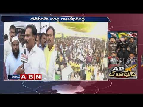 టీడీపీలోకి  బైరెడ్డి రాజశేఖర్ రెడ్డి | Byreddy Rajasekhar Reddy Joins TDP | face to face| ABN Telugu