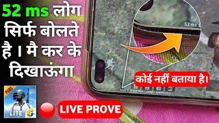 Best Indian Vpn For Pubg Lite  || Pubg Mobile Lite Vpn || How To Get Low Ping In Pubg Mobile Lite screenshot 3