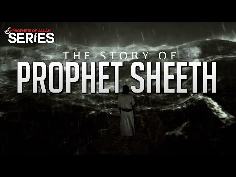 The Story of Sheeth (AS) - Music & Adultery Begins