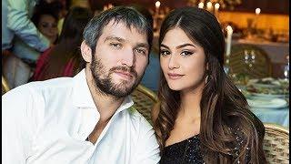 Александр Овечкин и Анастасия Шубская сыграли шикарную свадьбу