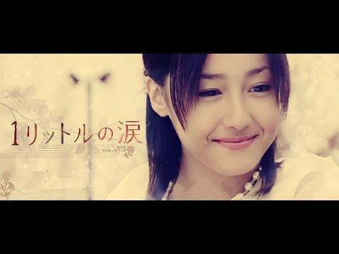 [Kara Vietsub Kanji] Only human cover - A litre of tears ost  K -1 lít nước mắt(Romaji Engsub HD)