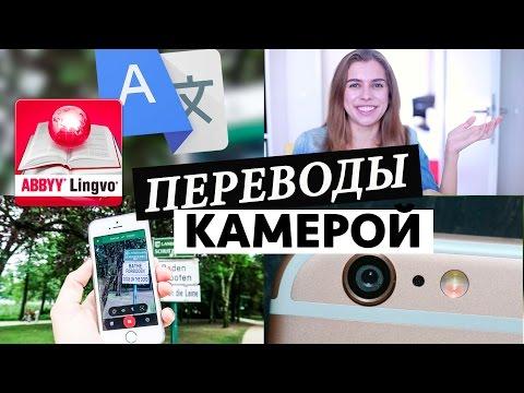Как переводится слово с английского на русский from