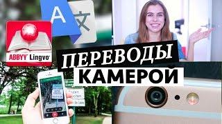 видео Как перевести текст с английского на русский в формате PDF или DOC,TXT, PPT, XLS, RTF