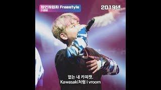 Gambar cover 수퍼비 2017 vs 2019 🔥
