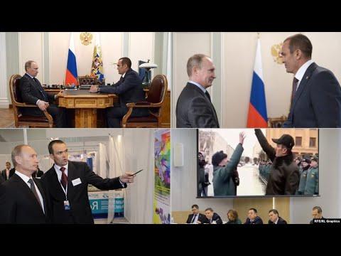 Прыгнул на Путина