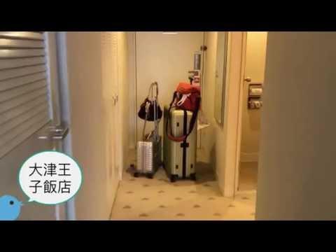 大津琵琶湖王子飯店 sky 房
