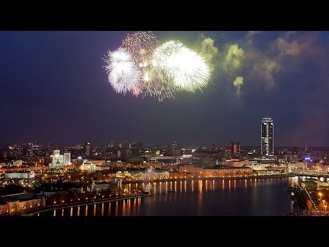 День рождения Екатеринбурга. Коронавирус и празднования