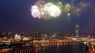 День рождения Екатеринбурга Коронавирус и празднования