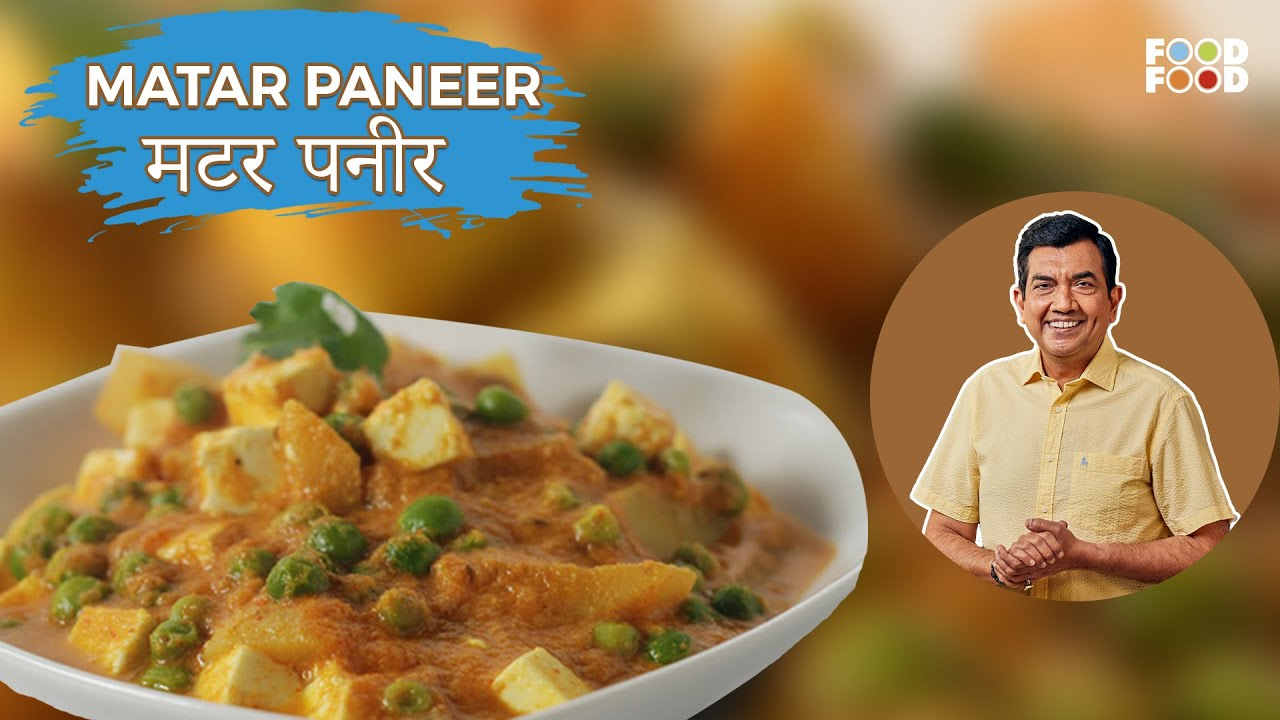 Aloo Matar Paneer - Sanjeev Kapoor's Kitchen - YouTube