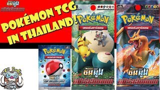 The Pokemon TCG Is Coming To Thailand!