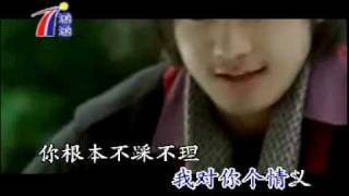 Teochew Song : Waiting For You To Come To My Side (等你来到我身边)