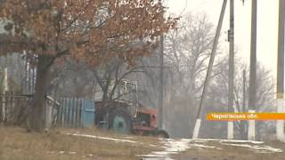 Настроения крестьян на границе с Россией(Журналистка