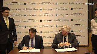 Կալիֆոռնիա Հայաստան համագործակցությունը բանկային լեզվով