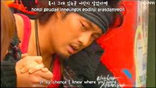 [I'm Sorry, I Love You OST] Park Hyo Shin - Snow Flower [ENGSUB + Romanization + Hangul]