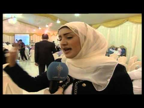 Kuwait Society for Human Rights holds